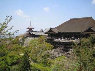 日本古京都遗址